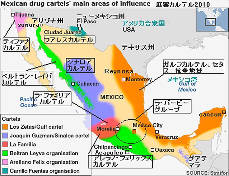 _46939089_mexico_cartels_466map2llhh